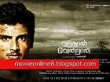 Watch Vanthaan Vendraan 2011 Tamil Movie Online,Vandhan Vendran