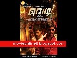 Watch Vedi 2011 Tamil Movie Online