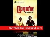 Watch Muran 2011 Tamil Movie Online