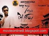 Watch 7am Arivu Tamil Movie Online Torrent Download