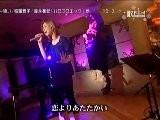 Yoshizawa Hitomi - Tada Nakitaku Naruno