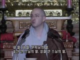 Diamond Sutra 101 - Lecture 12 Of 12 By Monk Hyungak