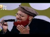 Live Mehfil E Naat 13 01 07 - Al Haaj Sayyad Hashmi